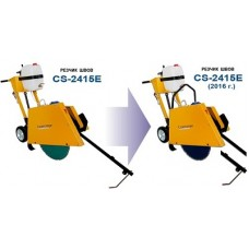 Резчик швов CS-2415E электрический