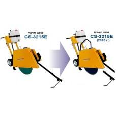Швонарезчик CS-3215E электрический